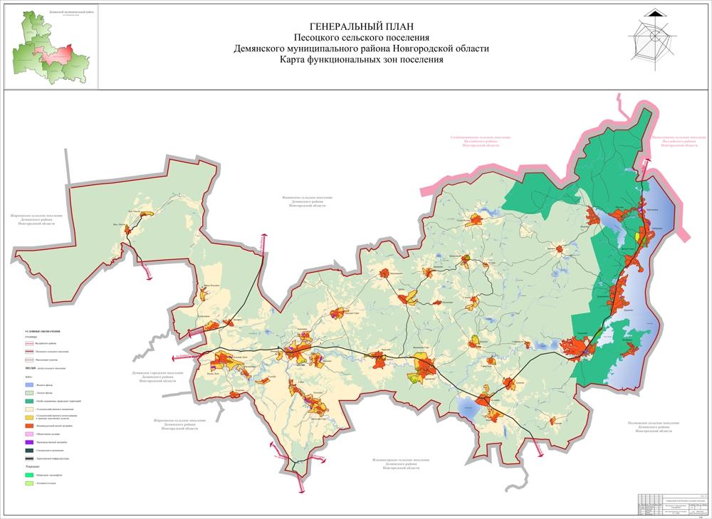 Карта планируемого размещения